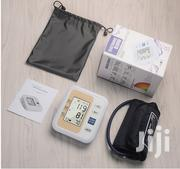 High Blood Pressure Monitor | Tools & Accessories for sale in Mombasa, Shimanzi/Ganjoni
