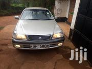 Toyota Corona 2001 Gold | Cars for sale in Kisii, Kisii Central