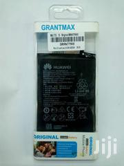 Huawei  Mate 9 Battery | Accessories for Mobile Phones & Tablets for sale in Nairobi, Nairobi Central