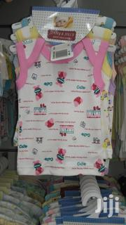 Infants Vest | Children's Clothing for sale in Mombasa, Tononoka