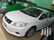 Toyota Corolla 2011 White | Cars for sale in Nairobi, Parklands/Highridge