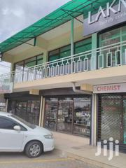 Spacious Shop On Ngong Road In Kilimani For Rent | Commercial Property For Rent for sale in Nairobi, Kilimani