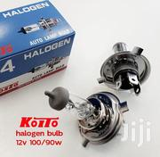 Koito H4 Halogen Bulbs: 100/90w; For Toyota/Subaru/Nissan/Mazda/Ford | Vehicle Parts & Accessories for sale in Nairobi, Nairobi Central