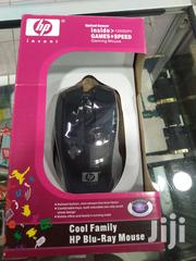 Hp Blue Ray Mouse | Computer Accessories  for sale in Nairobi, Nairobi Central