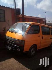 School Van For Sale In Nairobi | Cases for sale in Nairobi, Karen
