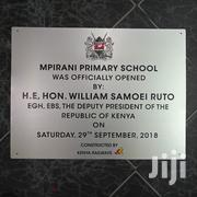 Engraved Plaques | Building & Trades Services for sale in Mombasa, Mji Wa Kale/Makadara