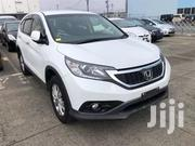 Honda CR-V 2012 White | Cars for sale in Mombasa, Ziwa La Ng'Ombe
