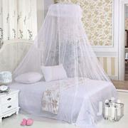 Baby Cot Net   Home Accessories for sale in Nairobi, Embakasi