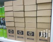 Wired Optical Mouse | Computer Accessories  for sale in Nairobi, Nairobi Central