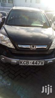 Honda CR-V 2007 Gray | Cars for sale in Mombasa, Shimanzi/Ganjoni