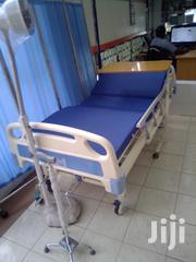 Two Carnk Abs Bed   Medical Equipment for sale in Nairobi, Nairobi Central
