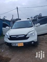 Honda CR-V 2008 2.4 EX 4x4 Automatic White | Cars for sale in Machakos, Athi River