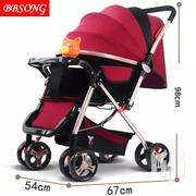 Convertible Stroller | Prams & Strollers for sale in Nairobi, Nairobi Central