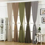 Curtain Fabrics | Home Accessories for sale in Nairobi, Nairobi Central