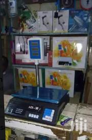 Computerised Digital Weighing Scale | Store Equipment for sale in Nairobi, Nairobi Central