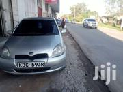 Toyota Vitz | Cars for sale in Mombasa, Majengo