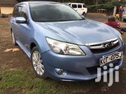 Subaru 1800 2012 Blue | Cars for sale in Nairobi, Embakasi