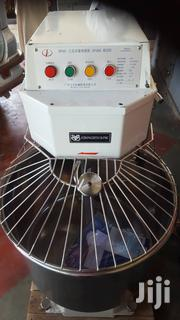 Comnercial Dough Mixer | Restaurant & Catering Equipment for sale in Nairobi, Nairobi Central