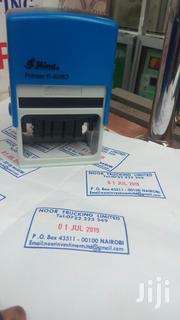 Rubber Stamps & Company Seal | Stationery for sale in Nairobi, Nairobi Central