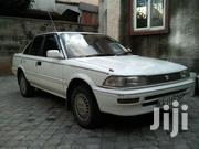 Toyota Corolla 1996 White | Cars for sale in Kajiado, Mbirikani/Eselenkei
