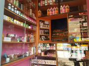 Salon And Small Cosmetic Shop | Commercial Property For Sale for sale in Kiambu, Gitothua
