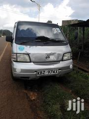 Nissan Vanette 2007 Silver | Cars for sale in Kisii, Kisii Central