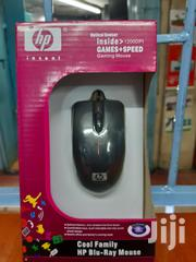 Usb Optical Mouse | Computer Accessories  for sale in Nairobi, Nairobi Central