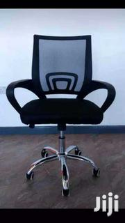 Office Chairs | Furniture for sale in Nairobi, Nairobi West