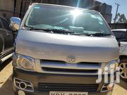 Toyota HiAce 2008 Silver | Trucks & Trailers for sale in Nairobi, Nairobi Central