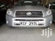 Toyota RAV4 Used. | Cars for sale in Mombasa, Shimanzi/Ganjoni