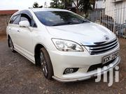 Toyota Mark X 2009 White | Cars for sale in Nairobi, Nairobi Central