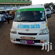Toyota Townace 2008 White | Cars for sale in Nyeri, Karatina Town
