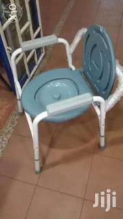 Commode Chair | Furniture for sale in Nairobi, Nairobi Central