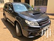 Subaru Forester 2012 Black | Cars for sale in Nairobi, Nairobi Central