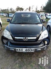 Honda CR-V 2008 2.0i Executive Automatic Black | Cars for sale in Mandera, Township