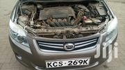 Toyota Fielder 2011 Brown | Cars for sale in Nairobi, Ngara