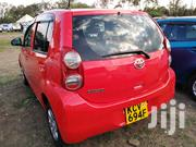 New Toyota Passo 2012 Red | Cars for sale in Nairobi, Nairobi Central