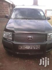 Toyota Succed In Ongatarongai For Sale | Cars for sale in Kajiado, Ongata Rongai