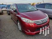Nissan Lafesta 2012 Red   Cars for sale in Mombasa, Ziwa La Ng'Ombe