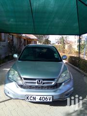 Honda CR-V 2010 EX 4dr SUV (2.4L 4cyl 5A) Gray | Cars for sale in Nairobi, Imara Daima