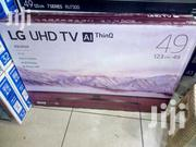 43 Inch LG Smart UHD 4K Televisions | TV & DVD Equipment for sale in Nairobi, Nairobi Central