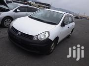 Nissan Advan 2012 White | Cars for sale in Mombasa, Shimanzi/Ganjoni