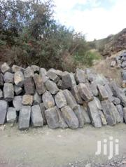 Foundation Stones | Building Materials for sale in Machakos, Machakos Central