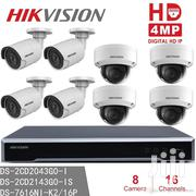 Gammatrack Cctv System | Cameras, Video Cameras & Accessories for sale in Nakuru, Bahati