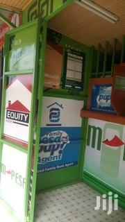 Mpesa Shop For Sale | Commercial Property For Sale for sale in Nairobi, Kasarani