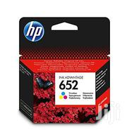 HP Cartridge 652 | Computer Accessories  for sale in Nairobi, Nairobi Central