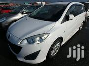 Mazda Premacy 2012 White | Cars for sale in Mombasa, Junda