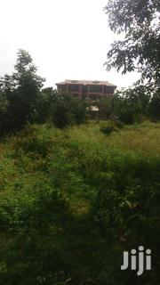 Bondo Plot for Sale | Land & Plots For Sale for sale in Siaya, South Sakwa (Bondo)