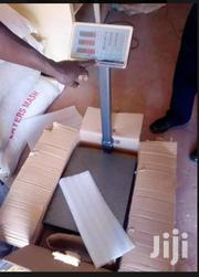 Electronic Platform Scale -300kgs | Store Equipment for sale in Nairobi, Nairobi Central