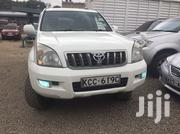 Toyota Land Cruiser Prado 2008 White | Cars for sale in Nairobi, Nairobi Central